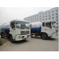 Wholesale dongfeng tianjin 4*2 6-8cbm sludge tanker truck from china suppliers