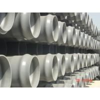 Wholesale pvc water supply pipe making machine from china suppliers