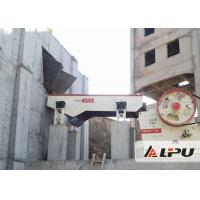Wholesale Circular Vibrating Feeder In Stone Crushing Line for Feeding and Screening from china suppliers