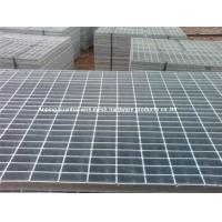 Wholesale Non Sagging Steel Grating Panels Square / Rectangular Shape For Industrial Floors from china suppliers