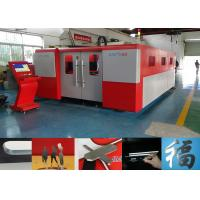 Wholesale High Speed Industrial Laser Metal Plate Cutting Machine 380V 50/60 Hz from china suppliers