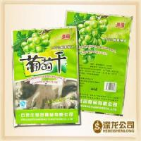 Wholesale Preserved Fruit Soft Packing from china suppliers