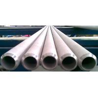 Wholesale 304 1.5mm-1.65mm Hot Draw Seamless Stainless Steel Tube Polishing180~400 from china suppliers