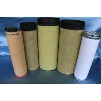 Wholesale medium-high efficiency filter felt from china suppliers