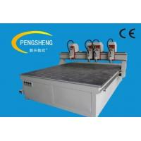 Buy cheap High efficiency carving machine from wholesalers