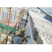 Wholesale Waterproofing Exterior Wall Stucco , Fireproofing Ceramic Wall Coating from china suppliers