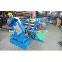 Wholesale High Efficiency Door Frame Steel Roll Forming Machine 380V 1.2mm from china suppliers