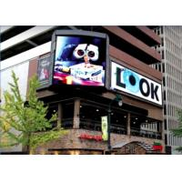 Wholesale 1R1G1B 10mm digital outdoor signs Advertising Out of Home High brightness from china suppliers