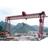 Wholesale Strong Steel Industrial Gantry Crane Trussed Electric Hoist MH Model For Workshop from china suppliers