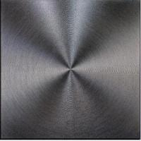 Wholesale Interlocking Tile (EG6023) from china suppliers