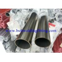 Wholesale Seamless Thin Wall Steel Pipe Nickel 600, Nickelvac 600, Ferrochronin 600 from china suppliers