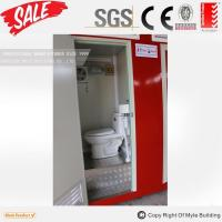 Buy cheap Mobile toilet portable toilet from wholesalers