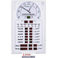 Wholesale Silver and golden programmable Muslim Azan Clock,  Big islamic quran clocks with led light from china suppliers