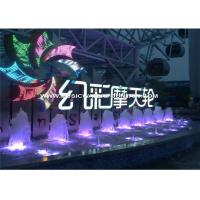 Wholesale Professional Garden Water Fountains  LED 24 W / 5 W / 12 W / 18 W / 36 W from china suppliers