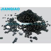 Wholesale Black Toughened Nylon With 25% GF To Improve Flame Resistance For Electrical Components from china suppliers