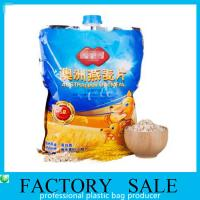 Wholesale Big 1 KG  Oats Packaging Liquid Spout Bags Food Grade Plastic Bag With Lid from china suppliers