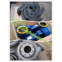 Wholesale BETTER BT-SB Heavy duty centrifugal sand pump and Pump Parts Hard Iron Casting from china suppliers