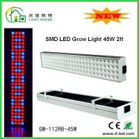 Wholesale DC12v 2 Foots Led Grow Lamps For Indoor Plants , Led Weed Grow Lights 50-60Hz from china suppliers