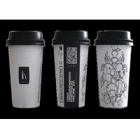 China Eco-friendly Designed Paper Coffee Cup / Biodegradable paper cups on sale