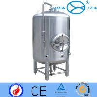 Wholesale 50L / 100L / 150L Subulate Commercial Wine Making Equipment For Saki from china suppliers
