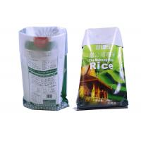 Economic Breathable Pp Woven Rice Bags , Laminated Woven Polypropylene Bags