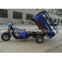Wholesale Exchange 3 Wheel Gas Motor Scooters Single Exhaust System 160mm Ground Clearance from china suppliers