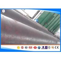 Wholesale 4130 / SCM430 / 25CrMo4 Forged Steel Bar Diameter 80-1200 Mm Round Shape from china suppliers