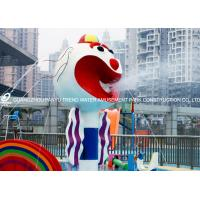 Quality Customized Carp Carton Spray Park Equipment For Children / Kids Fun in Swimming Pool for sale