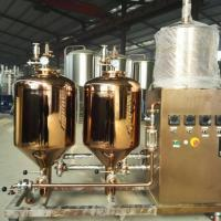 Wholesale Small Capacity Craft Beer Brewing Equipment 30L - 5000L Steam Heating For Home from china suppliers