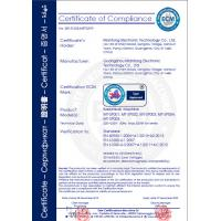 Guangzhou Mantong Electronic Technology Co., Ltd Certifications
