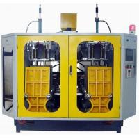 Wholesale Double station/5 liters Auto Extrusion Blow Molding Machine for liquid lever line from china suppliers