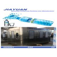Wholesale 5.03kw Water Bottle Filling Machine , bottle filling capping machine from china suppliers