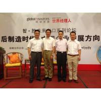 Wholesale Global Managers' BBS from china suppliers