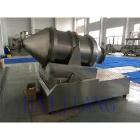 Wholesale Eyh Series Two Dimensional Motion Dry Powder Mixer For Food Stuff And Pharmaceutical Industry from china suppliers