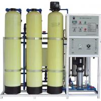 Wholesale Drinking Water Treatment System from china suppliers