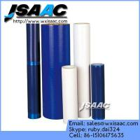 Quality Protection film for stainless steel sheet for sale