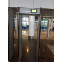 Wholesale 45 Zones Walk Through Security Scanners / AT300S Security Check Gate Airport USE from china suppliers