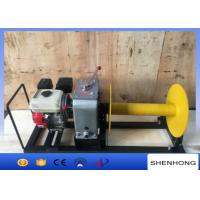 Buy cheap 3 Ton Gasoline Engine Cable Pulling Winch For Pulling And Hoisting Wire Rope from wholesalers