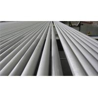 Wholesale Stainless Steel Seamless Pipe :LR, ABS, BV, GL, DNV, NK, PIPE: TP304H, TP310H, TP316H,TP321H, TP347H With Random Length from china suppliers
