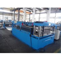 Wholesale Adjustable Shelf Box Panel / Door Frame Roll Forming Machine with folding four sides from china suppliers