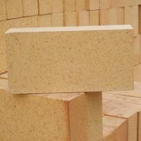 Buy cheap High Alumina Refractory Brick from wholesalers