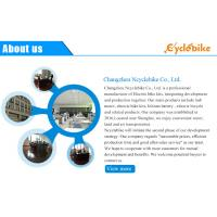 Changzhou Ncyclebike Co., Ltd