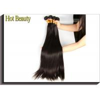 Quality Brazilian Straight Grade 7A Virgin Hair 1PC Remy Human Hair Extension for sale