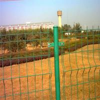 Wholesale Double wires steel wire welded fence from china suppliers