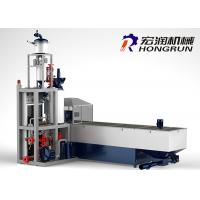 Wholesale Automatic Eps Pre Expander Machine , Eps Block Making Machine 90-120kg/H from china suppliers