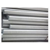 Wholesale Inconel X-750 Bar from china suppliers