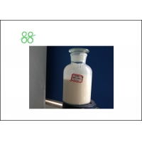 Wholesale Paclobutrazol 25%WP 25% SC 90%TC 95%TC Plant Growth Hormone from china suppliers