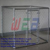 Wholesale chain link dog kennel from china suppliers