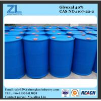 Wholesale Transparent Liquid Food Industry Glyoxal With Formaldehyde ≤100ppm from china suppliers