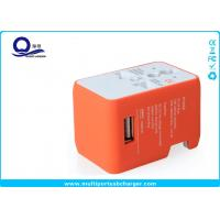 Wholesale Mini Portable Travel AC DC Universal Power Adapter Overcharge Protection from china suppliers